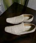 Кеды валентино мужские, туфли, Пачелма