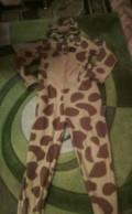 Мужская одежда классика, продам костюм жирафа, Пичаево