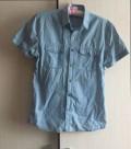 Флисовое термобелье мужское для рыбалки, рубашка, Тамбов