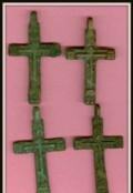 Крест нательный. Вторая пол. xvii - XIX в, Высокий