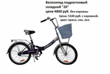 Новые дорожные велосипеды