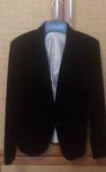 Бархатный пиджак, куртка мужская купить недорого, Калининград