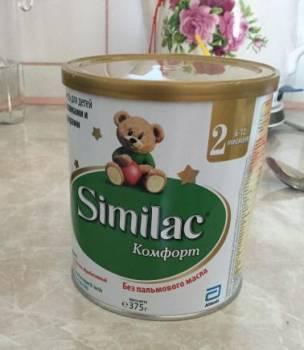 Similac Comfort 2