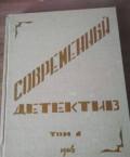Книга, Сырское