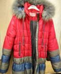 Одежда для беременных, купить утепленные брюки на зиму женские, Тула