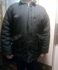 Толстовка с капюшоном очками, куртка зимняя, Бийск
