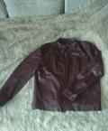 Купить спортивный костюм мужской addic лавр, продам куртку, Саратов
