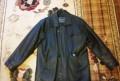 Купить мужской жилет на синтепоне большого размера в интернет магазине, куртка мужская на весну-осень, Остров