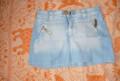 Купить халат женский летний недорого в интернет магазине, джинсовая юбка, Пыщуг