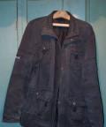 Чёрная куртка, утеплённая, купить спортивный костюм мужской адидас в интернет магазине дешево, Рассказово