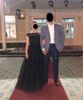 Длинные вечерние платья с рукавами, вечернее платье, Ростов-на-Дону
