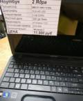 2х ядерный ноутбук Toshiba, Кирсанов