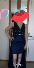 Модная женская одежда оптом от производителя, платья, Юргинское