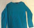 Бренды элегантной одежды, продам новый пуловер 48-50, Долгодеревенское
