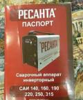 Инвертор сварочный 220, Ижевское