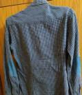 Рубашка, купить футболку лакоста большого размера, Кременки