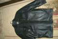 Глория джинс низкие цены, продаю кожанную куртку 54 р-р, Городищи