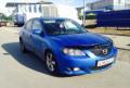 Mazda 3, 2006, ford c max с пробегом, Мурманск