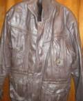 Прикольные футболки для мужчин прораб, куртка кожаная с утепленной подкладкой, Галич