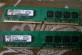 Оперативная память DDR 2 на 2 Гб, Богородицк