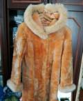 Одежда в стиле гранж купить, шуба мутоновая, Новокузнецк
