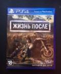 Days Gone Жизнь после PS4, Владимир