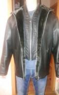 Кожаная куртка, зимняя дубленка, спортивные костюмы теплые зимние, Барнаул