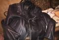 Куртка кожаная касуха, термобельё женское cratex, Красномайский