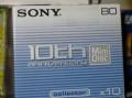 Минидиски запечатанные Minidisc Sony 10th 80, Оренбург