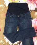 Джинсы для беременной, магазин леди мария платья больших размеров, Панкрушиха