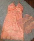 Дешевая сноубордическая одежда, платье с балеро, Шебекино