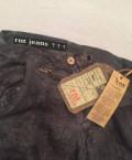 Футболки на заказ с надписью, новые rnt jeans, Опалиха