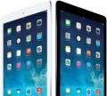 Apple iPad 6 9.7 2018года новый, Чебоксары