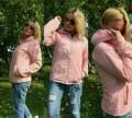 Одежда женская больших размеров из турции marisis, ветровка adidas, Иваново