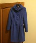Пижамы женские hays, пальто демисезонное, Архангельск
