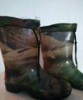 Сапоги, мужские ботинки columbia bugaboot plus, Владимир