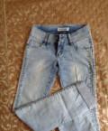 Продаю джинсы б/у в идеальном состоянии, интернет магазин женской одежды юнигма, Набережные Челны