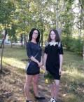 Платье для школы, форма, свадебное платье naviblue bridal 15013 купить, Омск