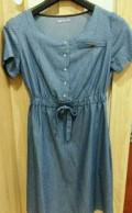 Халат женский primavelle aumi tencel, платье для беременных и кормящих мам, Благовещенск