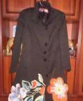 Одежда для женщин интернет магазин эгерия, продаю жен. пальто Max LuLu, Марьяновка