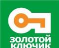 """Продавец отдела в супермаркет """"Золотой ключик"""", Кичменгский Городок"""