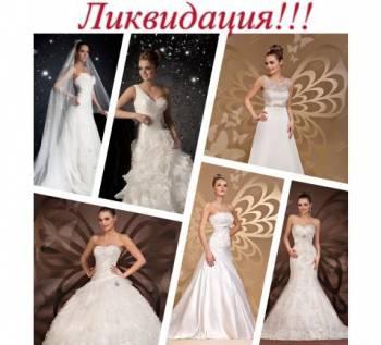 Свадебное платье, кофты стильные женские купить