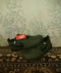 Кроссовки Nike Air, купить обувь 33-34 размера, Опочка