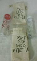 Бутылка, Белгород