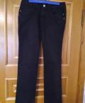 Зимнее пальто на маленький рост, джинсы, Череповец