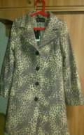 Пальто демисезонное, платья в горошек для полных девушек, Калачинск