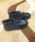 Цены на мужские кроссовки, мужские рабочие ботинки непромокаемые р-р 40-41, Гурьевск