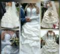 Красивое свадебное платье, женские бейсболки купить интернет магазин, Белоусово