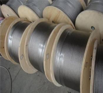 Трос стальной нержавеющий 2 мм, 4 мм