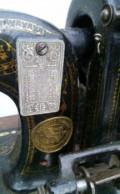 Швейная машинка, Самара
